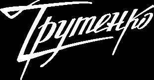 trytenko.ru